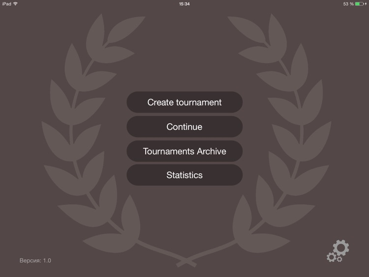 Tournaments PRO. Board for Team Games (Create, Track, Play and Win)! screenshot-0