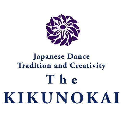 日本のおどり・着付けを学ぶなら舞踊集団菊の会