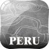 世界遗产在秘鲁