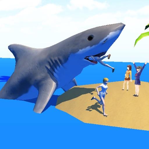 シャークシミュレータ Shark Simulator