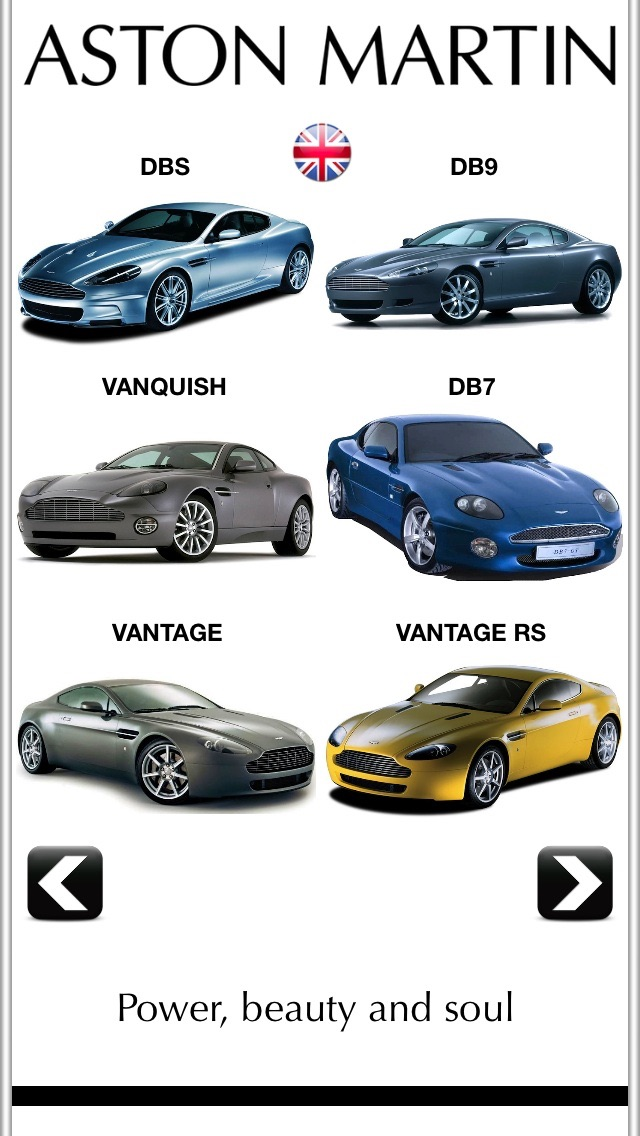 Sports Car Engines screenshot1