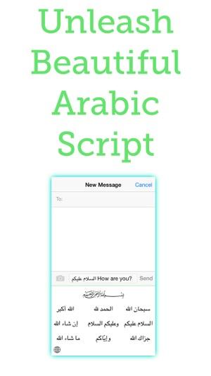 Islamic phrases keyboard arabic script on the app store screenshots m4hsunfo