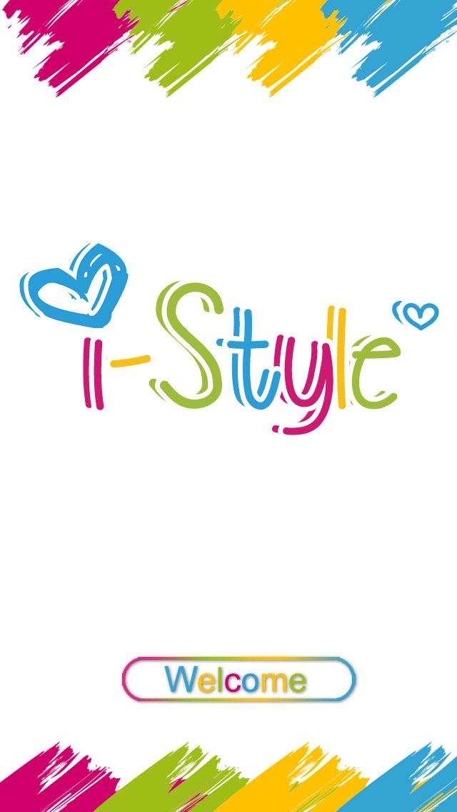 i-Style屏幕截圖1