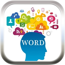 Word Brain BLUE