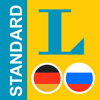Russian <-> German Talking Dictionary Standard