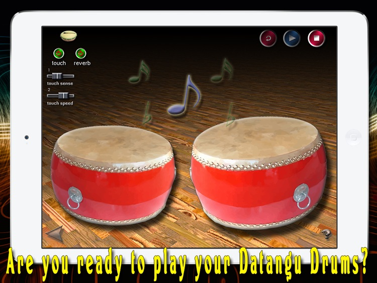 i Play My Chinese Drums - HD