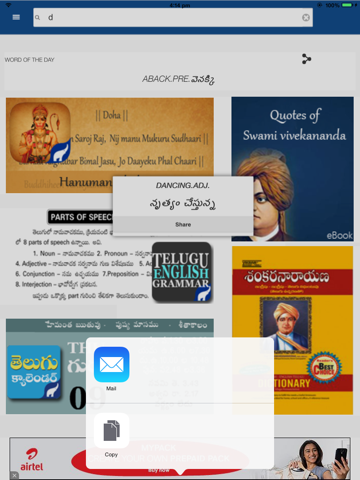 English-Telugu-Dictionary | App Price Drops