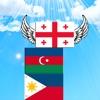 国旗積み木タワー - iPhoneアプリ