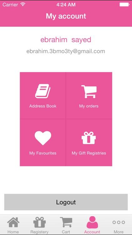 Hedeya Stores screenshot-3