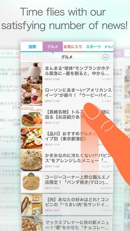 NEWSee 指1つで話題のニュースが読める無料アプリ screenshot-3