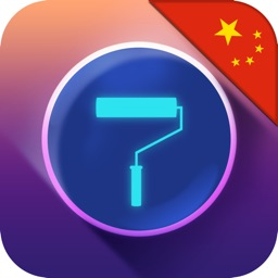 Pro Screen 360: Free Lockscreen Wallpapers & Theme Backgrounds for iOS 8 and iPhone 6 - Chinese version