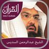 Holy Quran (Offline) by Sheikh Sudais