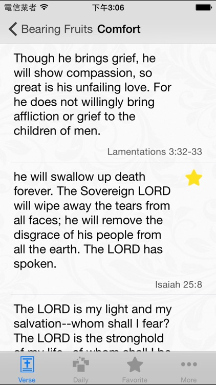 BlessingU Bible Scripture screenshot-3