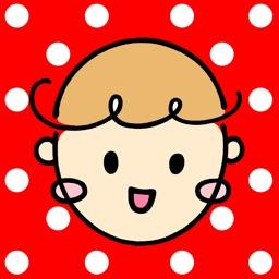 まごフォト - あなたの子供の写真をより可愛く加工してメールで送信しよう! -