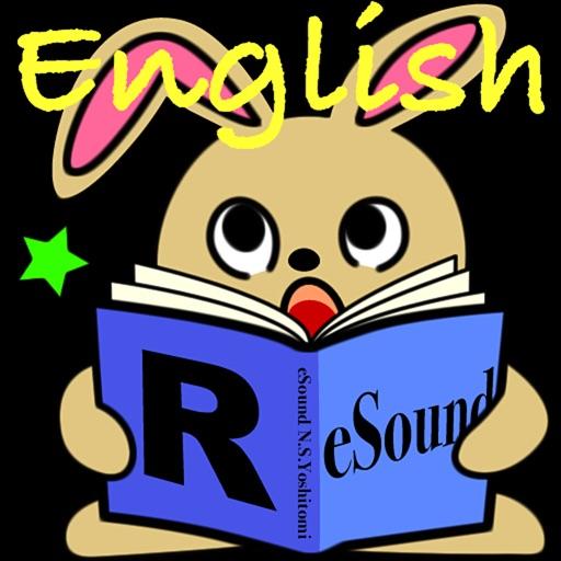 eSound 1