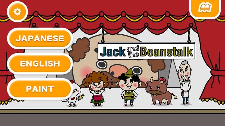 Jack and the Beanstalk(FREE)   - Jajajajan Kids Songs & Coloring picture books series