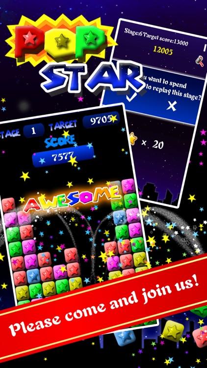PopStar!-stars crush screenshot-4