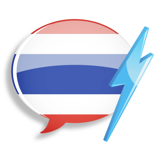 WordPower Learn Thai Vocabulary by InnovativeLanguage.com