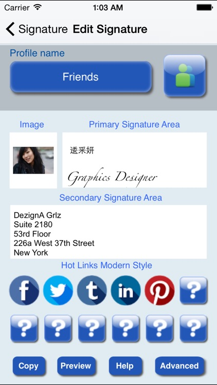 Email Signature Pro screenshot-1