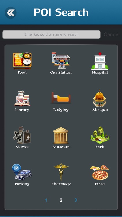 Chengdu City Offline Travel Guide screenshot-4