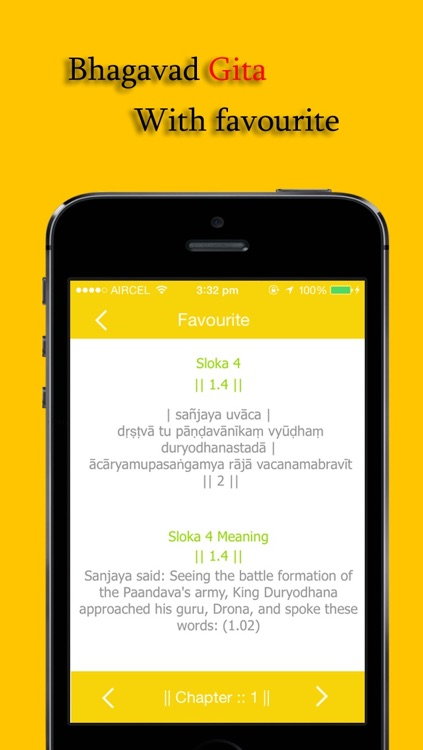 Geeta in Audio & Text screenshot-4