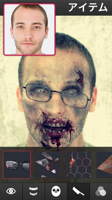 ゾンビブース 2  - Zombie Selfie紹介画像3