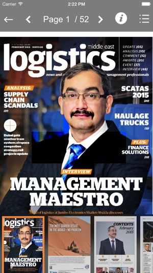 Logistics Middle East on the App Store