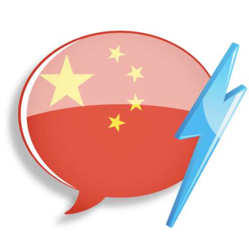 WordPower Learn Cantonese Vocabulary by InnovativeLanguage.com