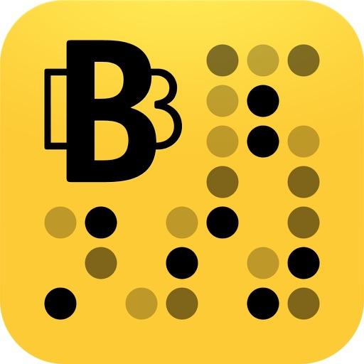 BB photoTAN by Deutsche Bank AG on