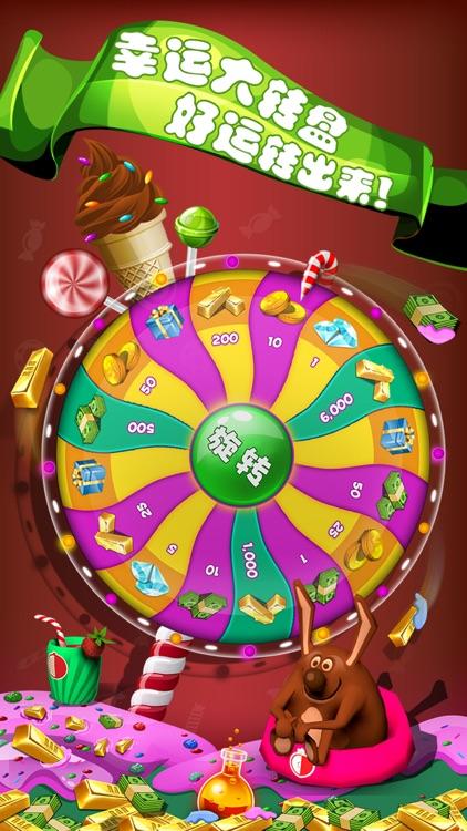 糖果奇乐堡: 推金币 - 好玩休闲的推币机 screenshot-4