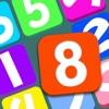数字消消乐-数字方块新玩法,好玩的虐心免费手机小游戏