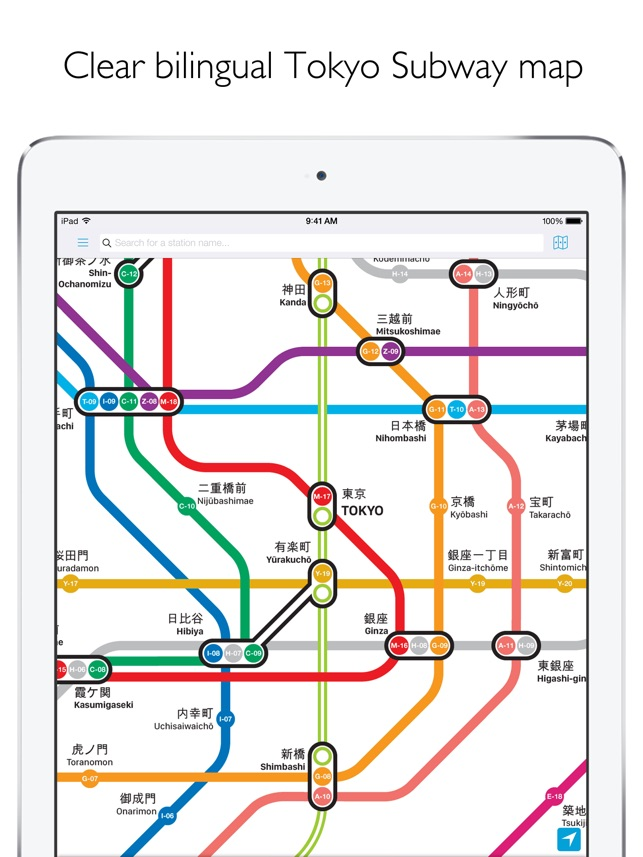 Tokyo Subway Map In English In The Station.Tokyo Metro Subway Map And Route Planner On The App Store