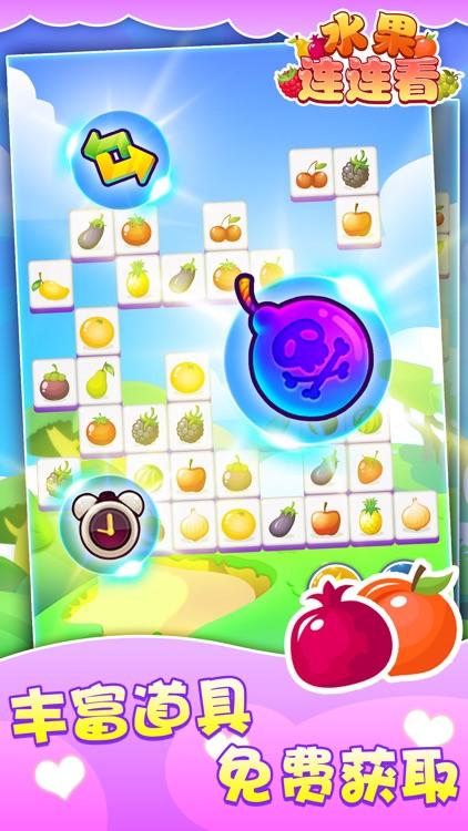对对碰 小游戏-全民开心萌萌消,宝石方块爱消除,单机游戏下载 screenshot-4