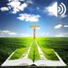Audio Bible in French (La Sainte Bible en français par Louis Segond)