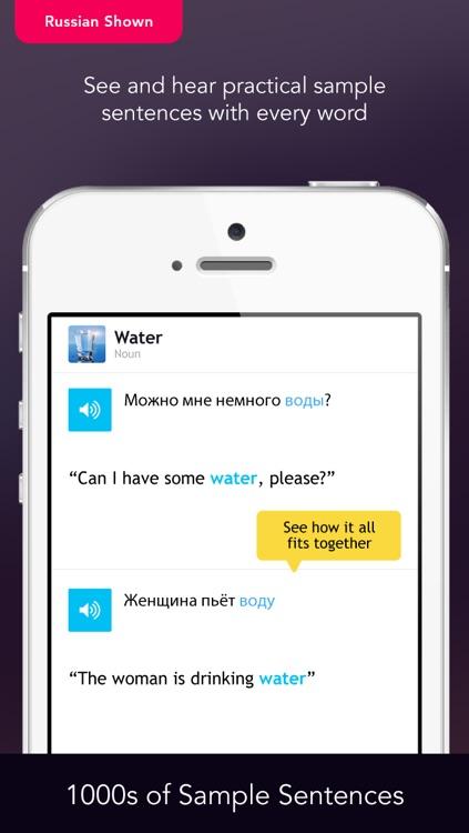 Learn Cantonese - Free WordPower screenshot-3
