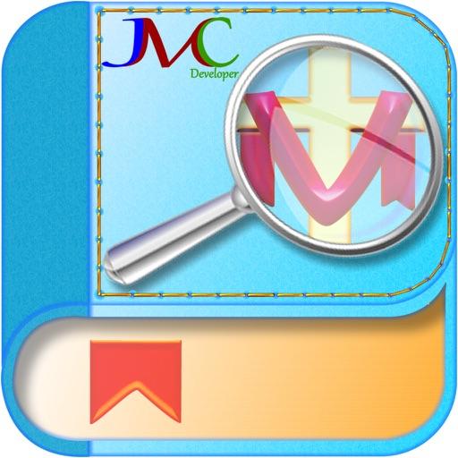 Baixar Dicionário Biblico JMC para iOS
