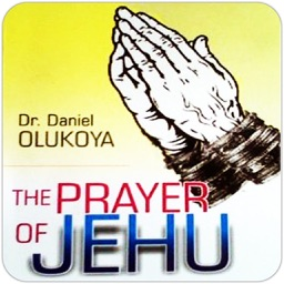 Prayer of Jehu