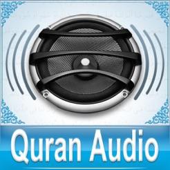 Quran Audio - Sheikh Abdul Basit