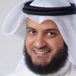 Quran Explorer For Ramadan