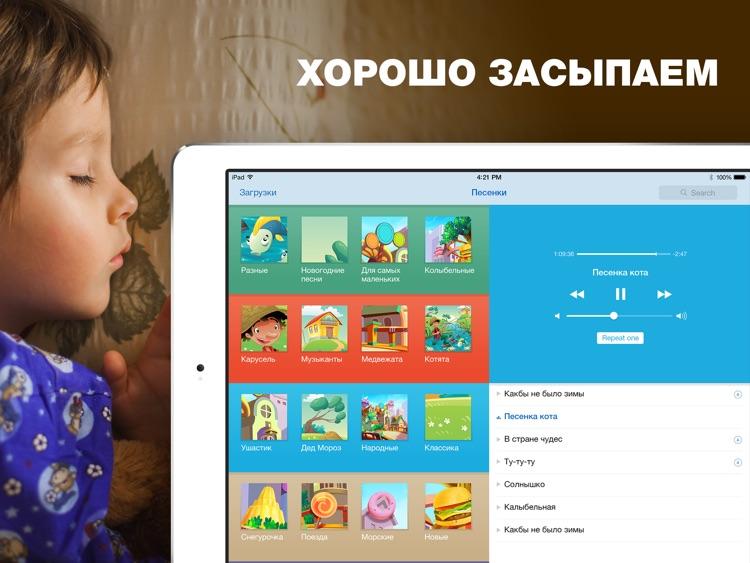 Детские песни HD Full