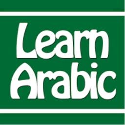 Learn Arabic in 24 Hours