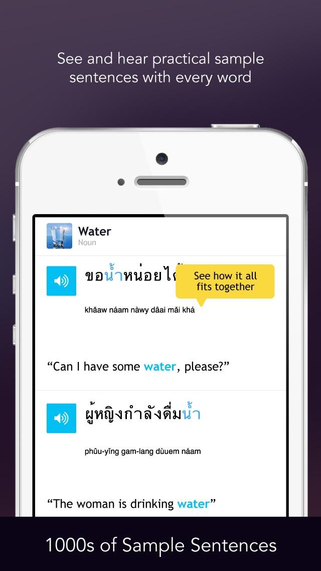 Learn Thai - WordPower screenshot four