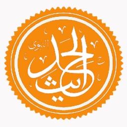 Musnad Ahmad