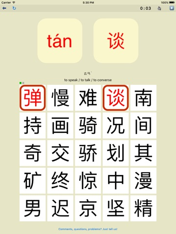 Pinyin Learn How To Pronounce Mandarin Chinese Characters App
