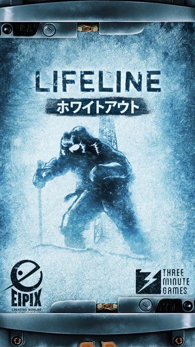 Lifeline:ホワイトアウトのスクリーンショット