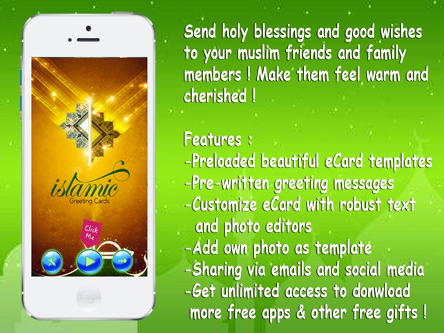 Best islamic greeting cards maker create and send islamic ecards best islamic greeting cards maker create and send islamic ecards with blessings on the app store m4hsunfo