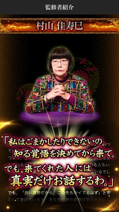 曖昧さ一切無し!【激辛×愛情◆占い】東京都北区赤羽の母のおすすめ画像5