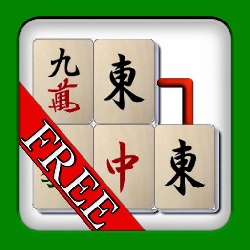 Sichuan FVD