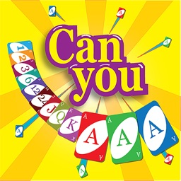 Can You AAA