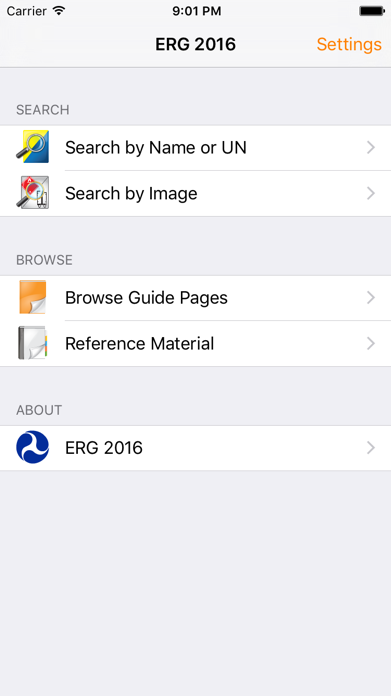 ERG 2016 Screenshot